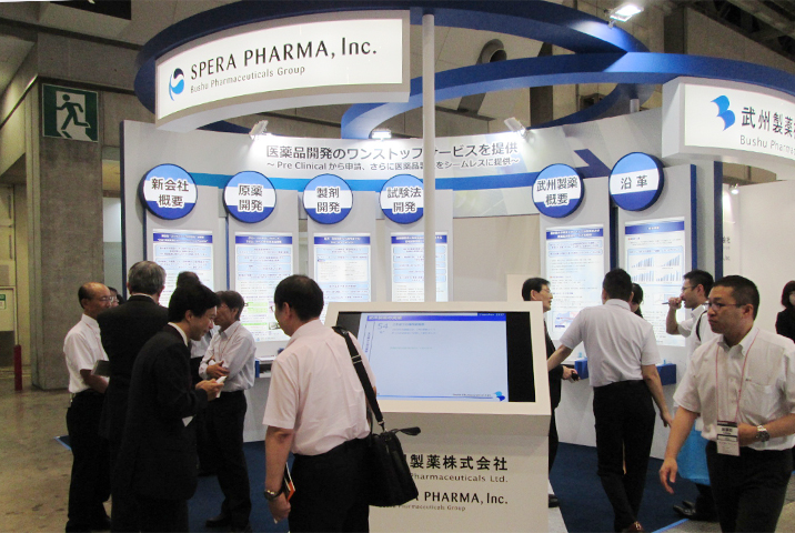 Interphex 2017にて武州製薬グループの新会社Spera Pharmaが初出展しました