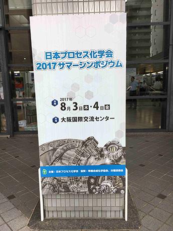 JSPC優秀賞01