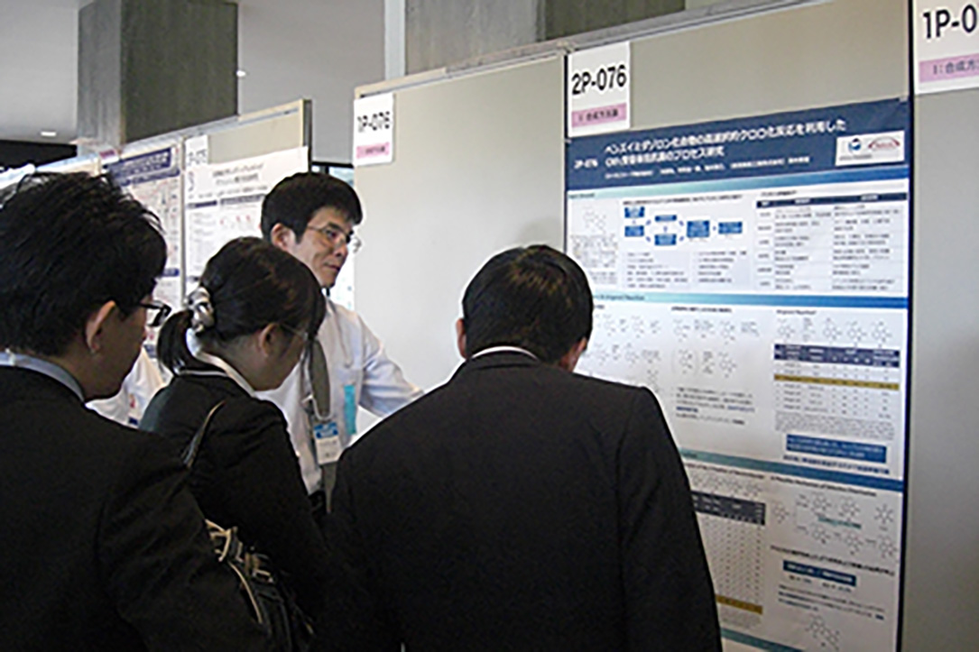 Poster presentation at The 35th Medicinal Chemistry Symposium 2