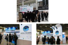 CPhI Japan 2018にスペラファーマが出展しました